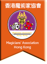 Magicians' Association of Hong Kong